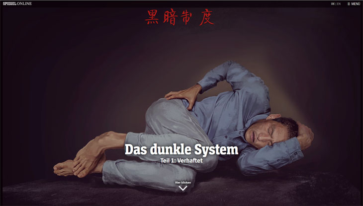 "Screenshot: Website Spiegel Online ""Das dunkle System"""