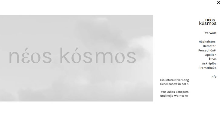 Screenshot: Neos Kosmos