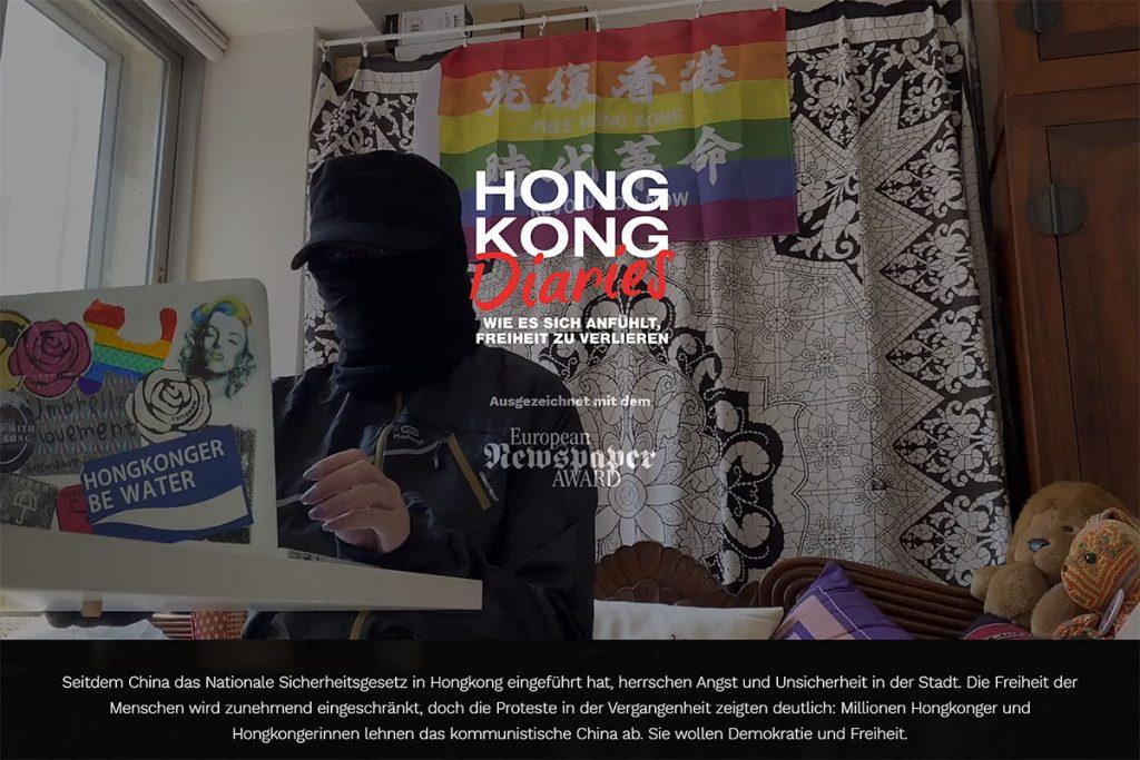 """Screenshot """"Hong Kong Diaries"""""""